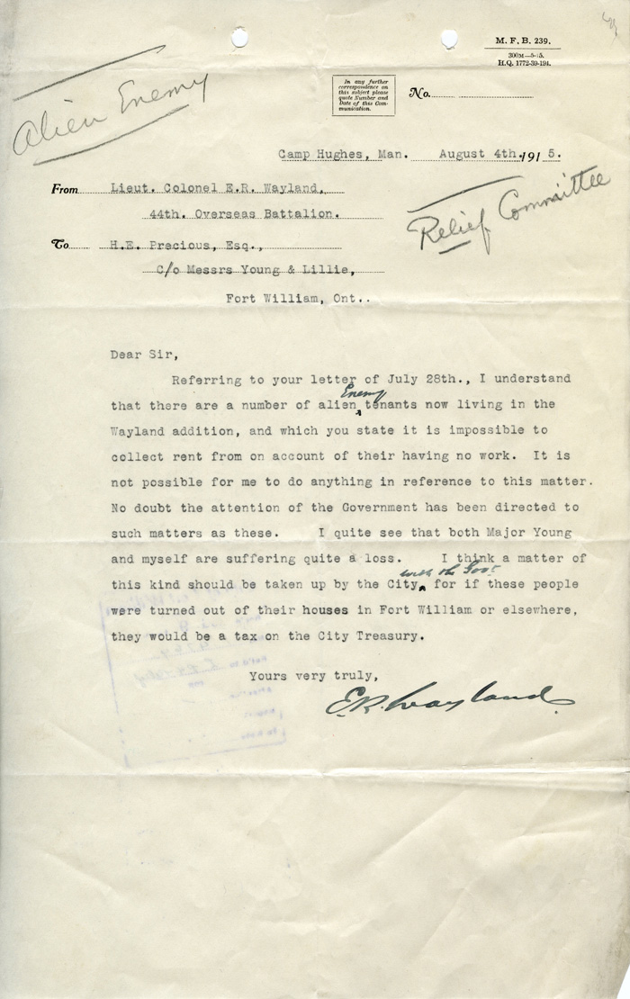 Letter to the Relief Committee